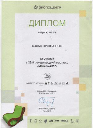 4 Северодвинск